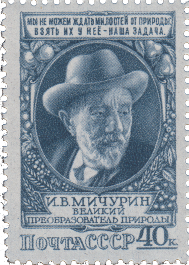 http://stamps.ru/sites/default/files/styles/gallery_big/public/04_274.png