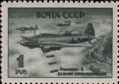 Дальний бомбардировщик «Ильюшин-4» (Ил-4)