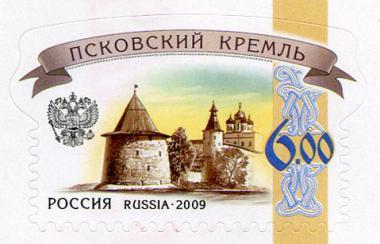Марки кремль почта россии купить знаки вмф