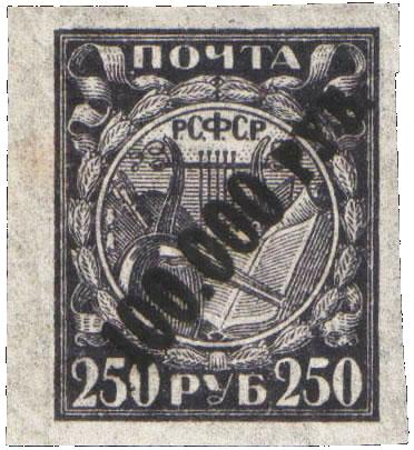 Надпечатка по диагонали черная