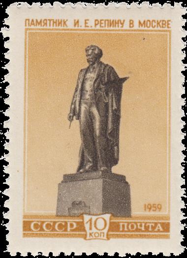 Памятник И.Е. Репину в Москве