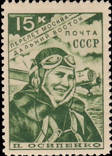 П.Д. Осипенко