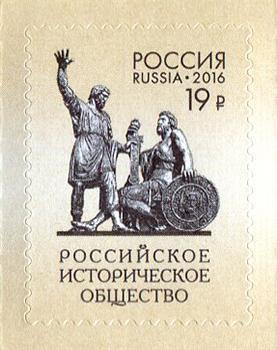 Памятник К. Минину и Д. Пожарскому