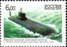 Подводный крейсер 941