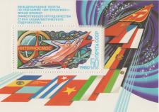 Международный экипаж космонавтов