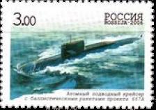Подводный крейсер 667 А