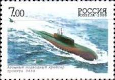 Подводный крейсер 949 А