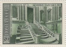 Лестница библиотеки