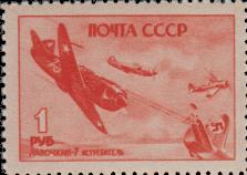 Истребитель «Лавочкин-7» (Ла-7)