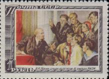«В.И. Ленин среди делегатов III съезда РКСМ»