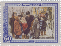 «В.И. Ленин с детворой»