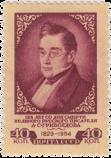 Портрет А.С. Грибоедова