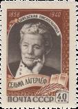 Портрет Сельмы Лагерлеф