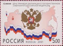 Герб РФ, карта России