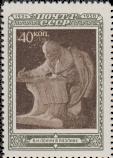 Скульптура «В.И. Ленин в Разливе»