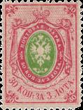 Розовая, желто-зеленая