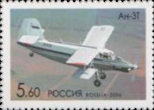 Ан-3Т
