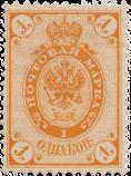 Коричнево-оранжевая
