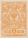 Желто-оранжевая