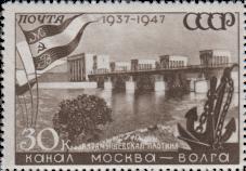 Карамышевская плотина