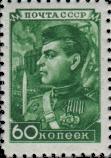 Солдат-пехотинец