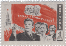 Демонстрация трудящихся