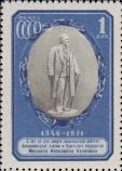 Скульптурный портрет М.И. Калинина