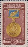 Медаль лауреата