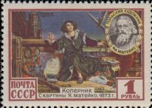 Портрет художника Я. Матейко на фоне картины «Коперник»