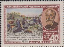Портрет К.А. Савицкого