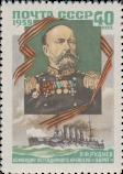 Портрет командира крейсера «Варяг»
