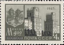 Старинные башни города и современные дома на привокзальной площади