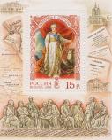 Блок «Императрица Екатерина II (1729-1796)»