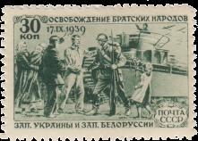Встреча воинов Красной Армии