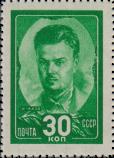 С. Г. Лазо (1894-1920)