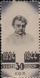 В.И. Ленин в детстве
