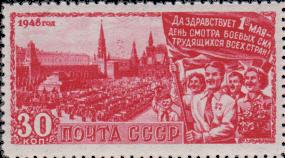 Трудящиеся на Красной площади