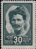 В.И. Чапаев (1887-1919)