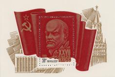 Портрет В. И. Ленина на фоне флага СССР