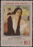 «Портрет О. К. Лансере»