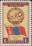 Государственный герб и флаг