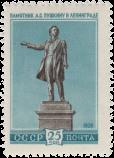 Памятник А.С.Пушкину в Ленинграде