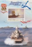 Блок «300 лет Балтийскому флоту»