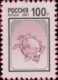 Эмблема Всемирного почтового союза