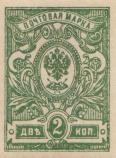 Желто-зеленая
