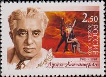 Портрет А.И. Хачатуряна, сцена из балета «Спартак»