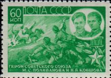 Cнайперы М.С. Поливанова и Н.В. Ковшова