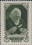 Портрет А.П. Карпинского