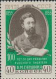 Портрет В.М. Гаршина