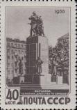 Варшава, памятник «Братство по оружию»